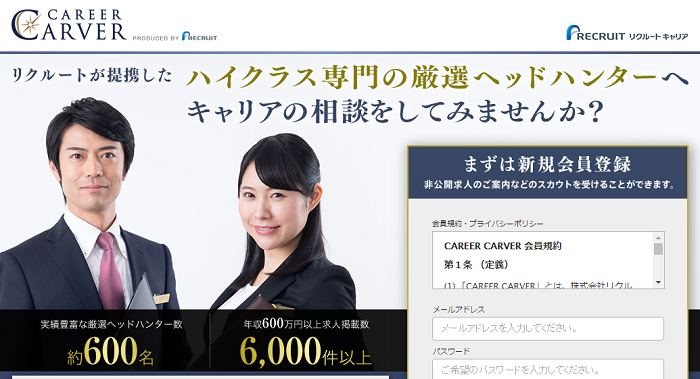 CAREERCARVER