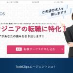 TechClipsエージェント (1)