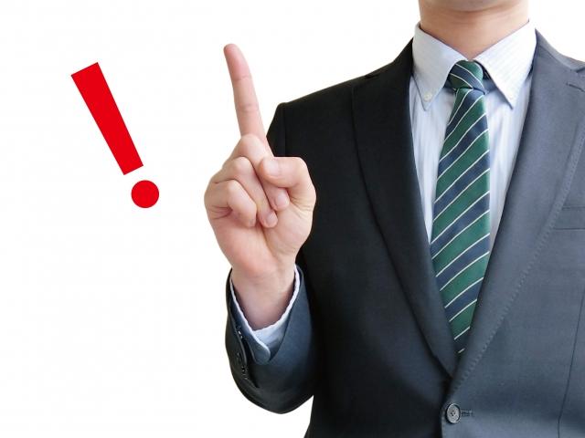 転職エージェントを選ぶ際のポイント