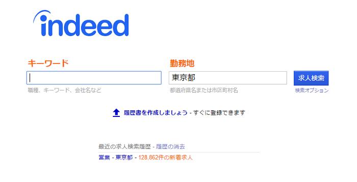 求人サイトのideed