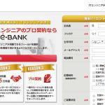 PE-BANK